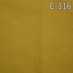 "C-116  全棉小提花染色布57/58"""
