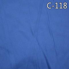 "C-118  全棉竹节人字斜染色布57/58"""