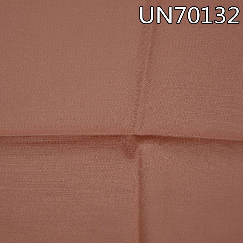 棉弹斜纹染色布 105g/m2 54/56