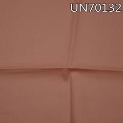 """UN70132  棉弹超薄变化斜纹染色布  105g/m2   54/56"""""""