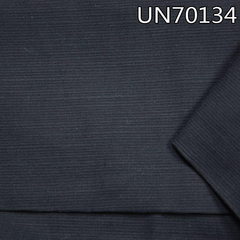 """棉弹横纹染色布 54/56"""" UN70134"""