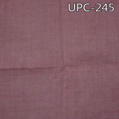 """全棉色织青年布 90g/m2 57/58"""" UPC-245"""