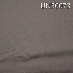 "UN50073  亚麻棉平纹染色布54/55"""