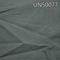 """UN50077   人棉苎麻洗水布54/55"""" 165g/m2"""