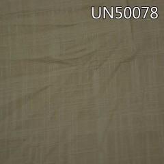 """UN50078   亚麻棉横直竹节平纹染色布142g/m2 54/55"""""""