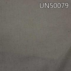 """亚麻棉平纹染色布 208g/m2 54/55"""" UN50079"""
