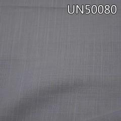 "UN50080   薄亚麻棉横直竹节平纹染色布54/55"" 115g/m2"