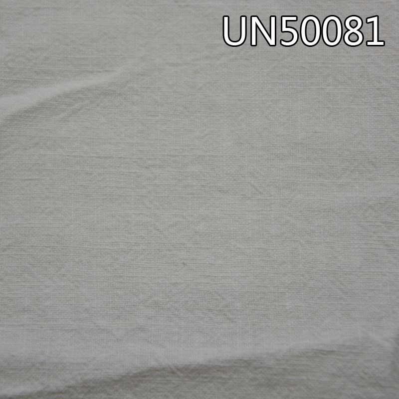 UN50081  亚麻棉平纹染色洗水布 54/55