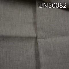 """UN50082  纯亚麻平纹染色布54/55"""" 153g/m2"""