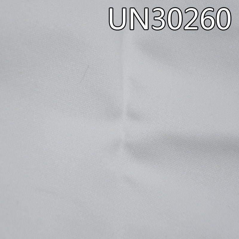 """全棉高密色丁布 305g/m2 57/58"""" UN30260"""