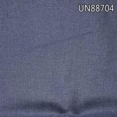 "UN88704  棉彈四片斜紋牛仔布52/54""  11.5oz"