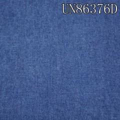 """全棉3片""""S""""斜染色 11oz 58/59"""" UN86376D"""