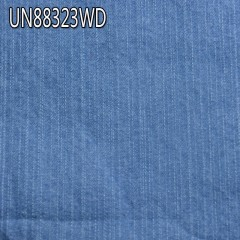 "UN88323WD   全棉竹節洗水牛仔布 58/59"" (8oz)"