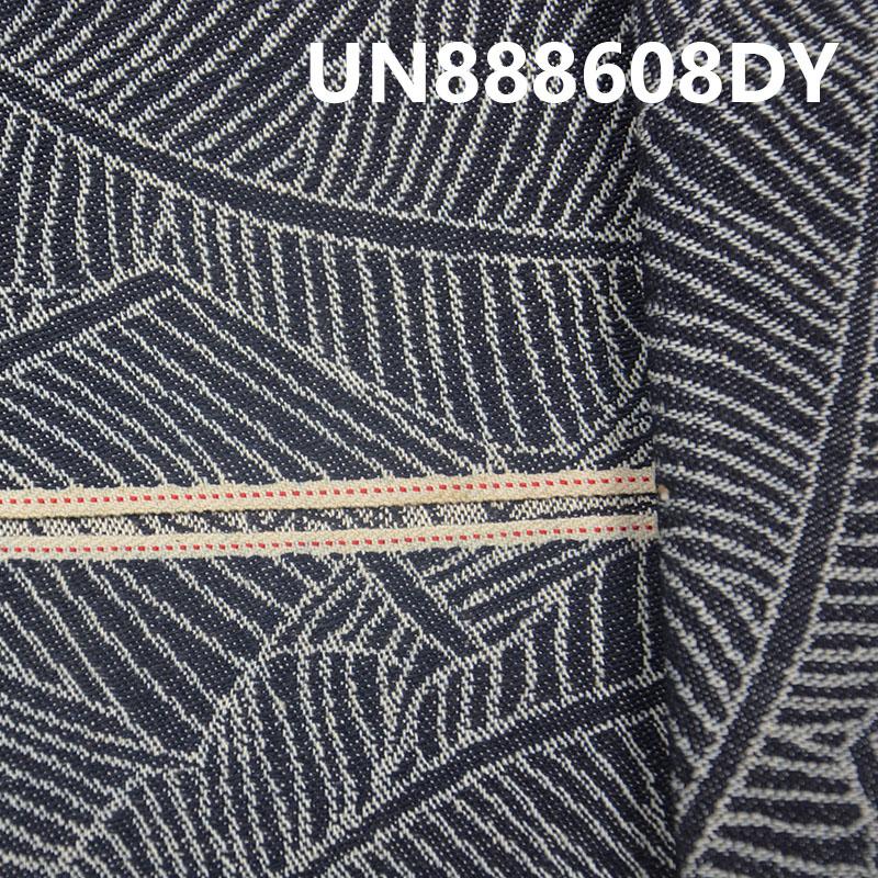 888608(3)