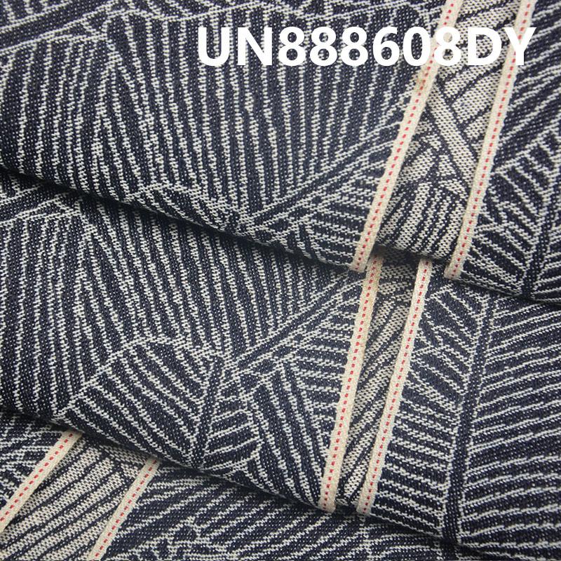888608(4)