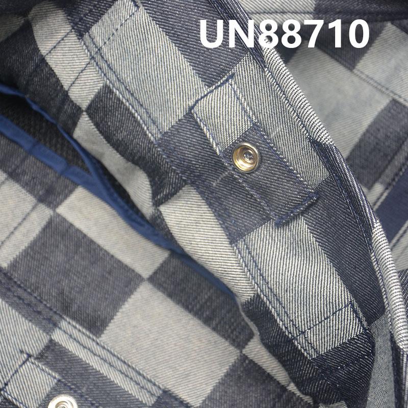 888710(2)