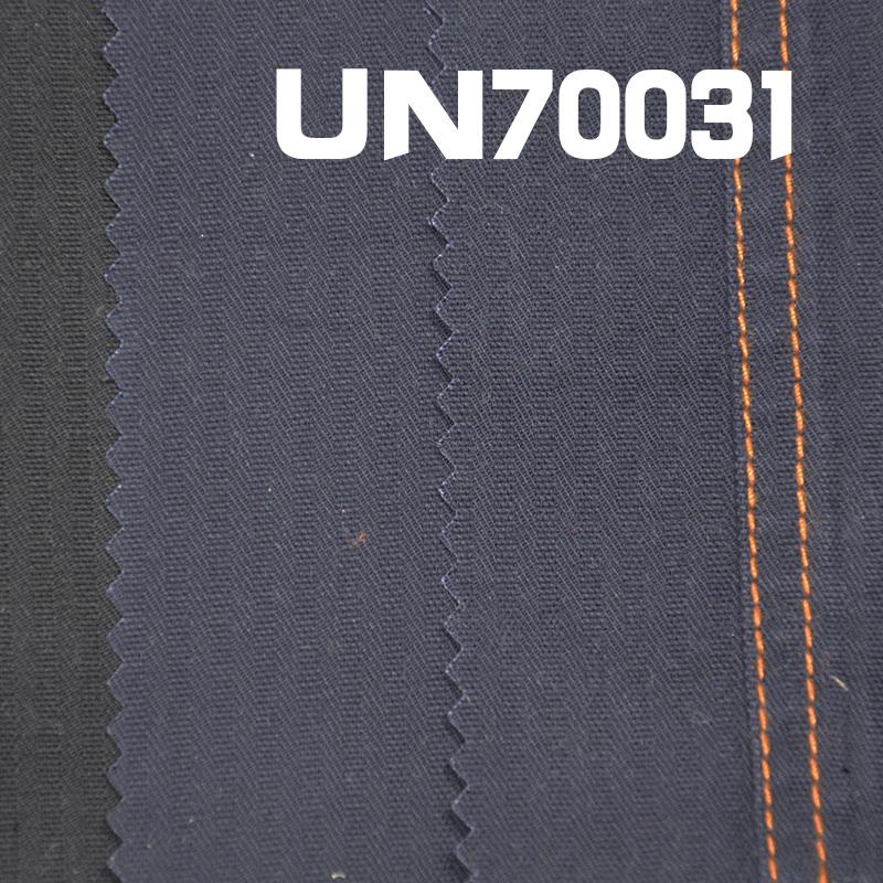 70031(1)