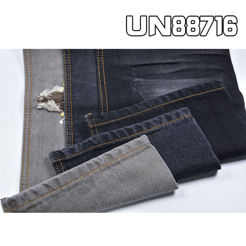88716(3)