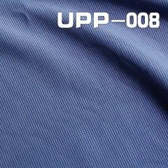 """UPP-008  全滌色織格子布 157g/m2  58/59"""""""