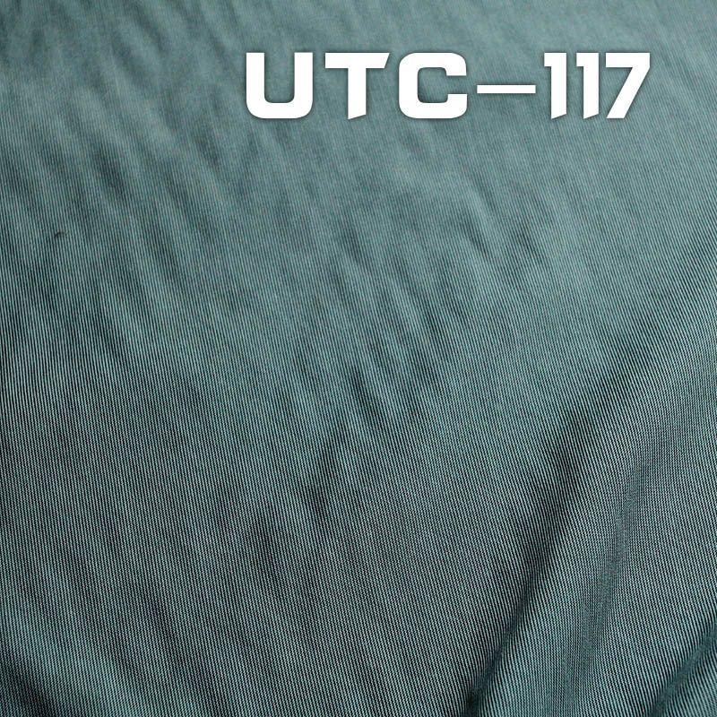 UTC-117  滌棉色織條紋布 158g/m2  55/56