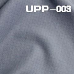 """滌綸色織布 140g/m2 58/59"""" UPP-003"""