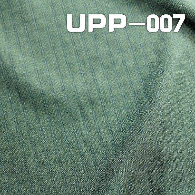 """UPP-007 全滌色織格子布 147g/m2  58/59"""""""