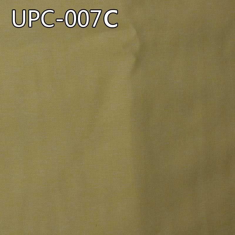 """全棉色織布 151g/m2 57/58"""" UPC-007C"""