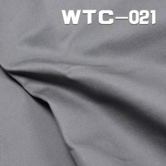 """65%涤纶35%棉四片左斜纹布 270g/m2 57/58"""" WTC-021"""
