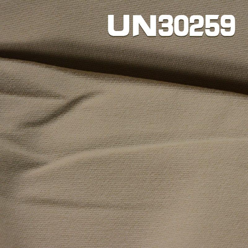 全棉抓毛平布 260g/m2 52/53