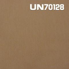 """棉弹斜纹布 228g/m2 45/46"""" UN70128"""