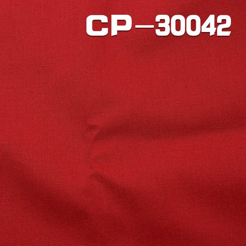 CVC平纹染色布 183g/m2 57/58