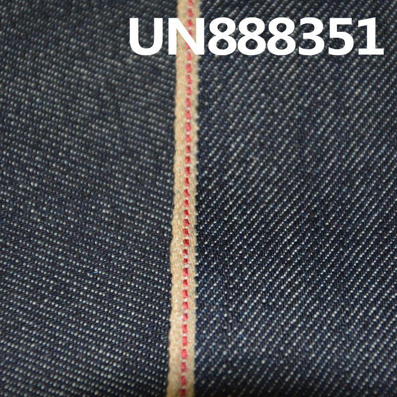 888351 (3)副本