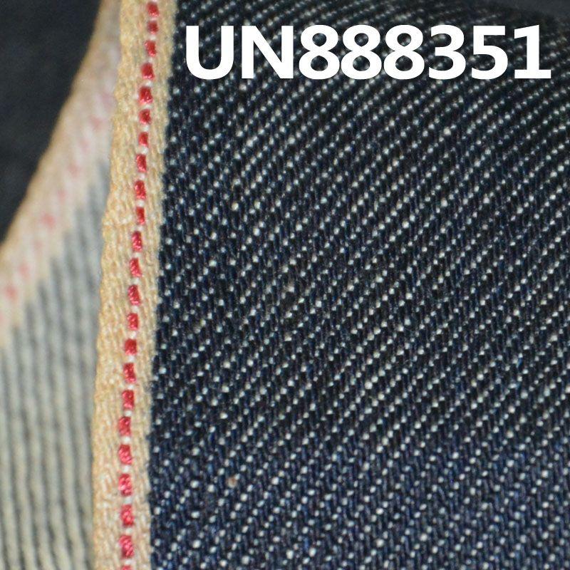 888351 (4)副本