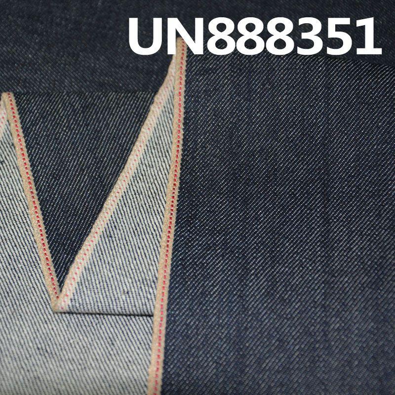 888351 (5)副本
