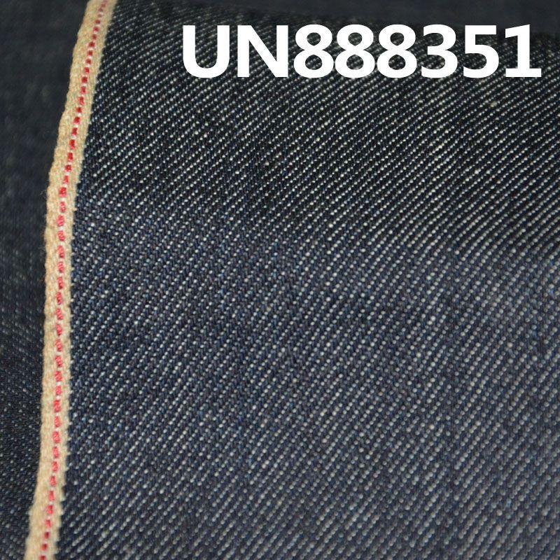 888351 (7)副本