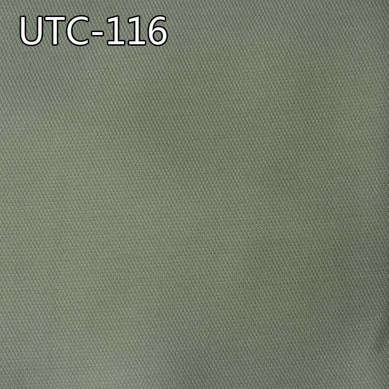 UTC-116 滌棉牙籤條色織布 142g/m2 57/58
