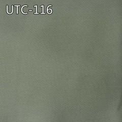 "UTC-116 滌棉牙籤條色織布 142g/m2 57/58"""
