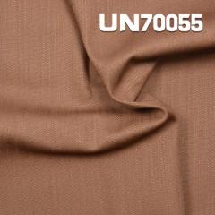 """UN70055  4片""""Z""""弹力竹节斜 52/54""""400g/m2"""