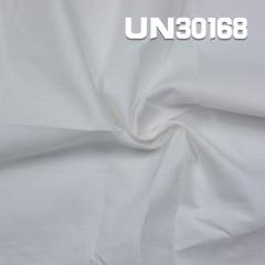 """UN30168 全棉格仔布 57/58"""" 150G/M2"""