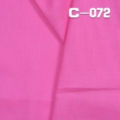 "C-072  全棉平纹染色布   43/44"""