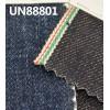 【供应】UN88801 全棉色邊彩棉底牛布