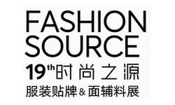 2017深圳国际毛衫及羊绒制品展览会