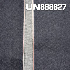 "UN888627 棉彈色邊牛仔 29/30"" 10.5OZ"