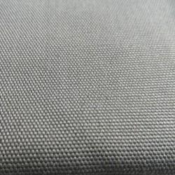 【求购】灰色系帆布