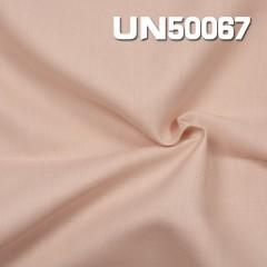"""麻棉斜紋 57/58"""" 147g/m2 45%Linen55%Ctn  UN50067"""