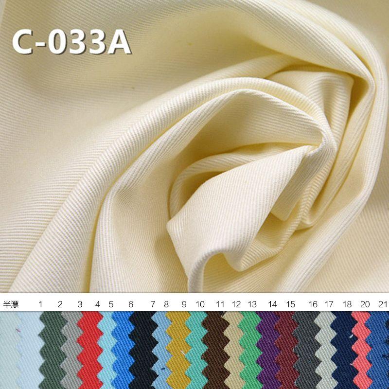 C-033A