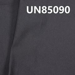 "UN85090 滌棉彈力斜紋牛仔布10.3oz 56/57"""