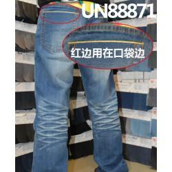 【牛仔裤供应】全棉色邊牛仔裤 UN88871