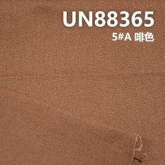 """UN88365棉弹力四片斜纹牛仔(咖啡色)52/54"""" 10oz"""