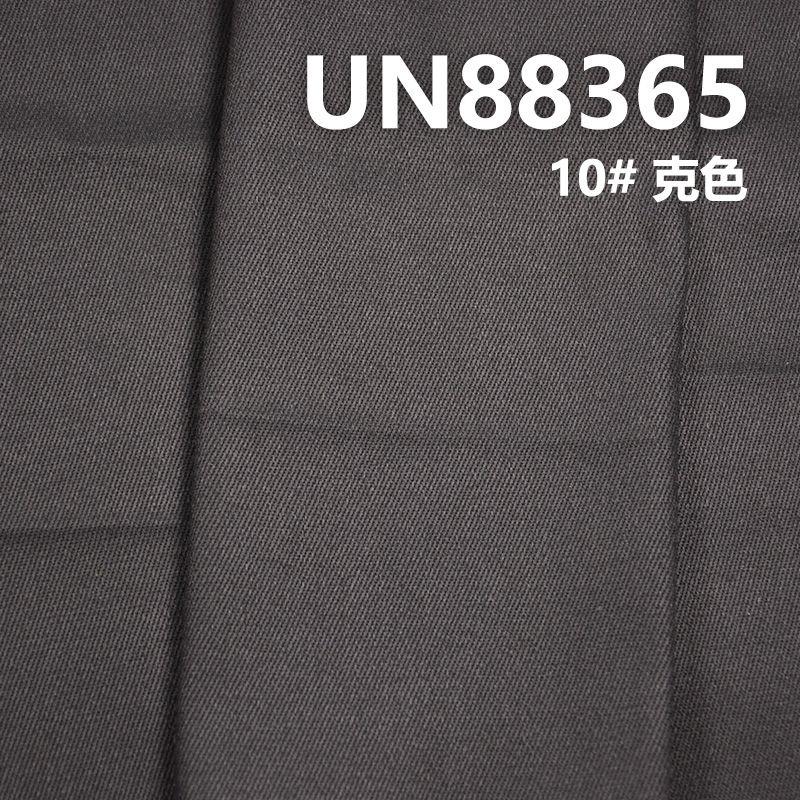 彩色牛仔 现货 330g/m2 52/54